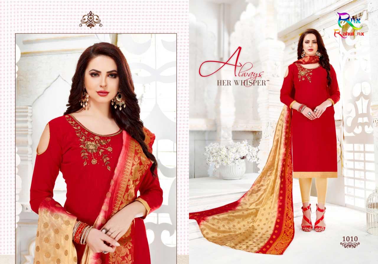Rahul Nx Kulfi Dress Materials Manufacturer