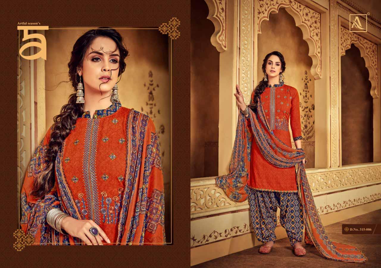 Alok Sakhiya Pure Viscose Rayon Patiyala Dress Materials