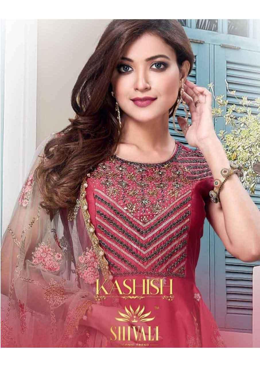 Kashish Wholesale Designer Gown Catalog Set
