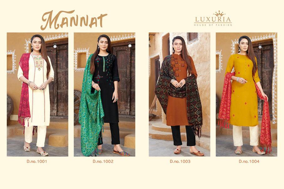 Mannat Rayon Slub Wholesale Kurti Catalogue Set