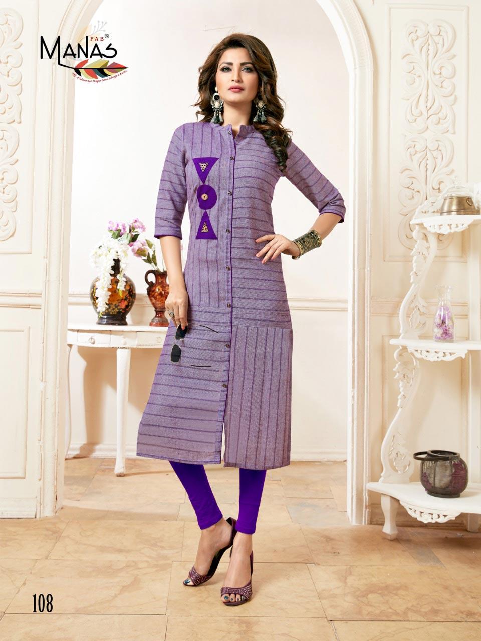 Meera Manas Handloom Cotton Kurti Manufacturer