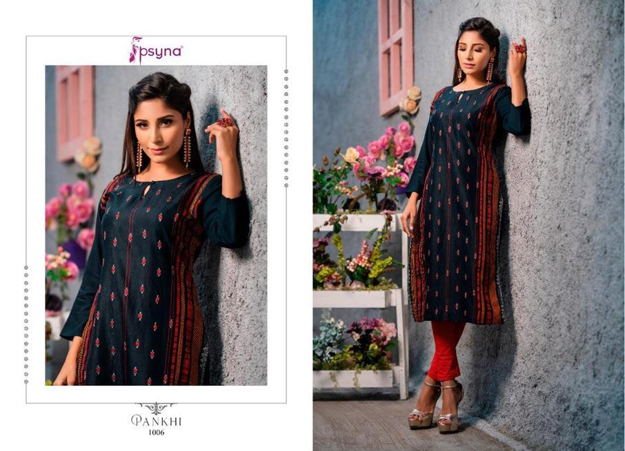 Pakhi Rayon Wholesale Kurti Catalogue Set