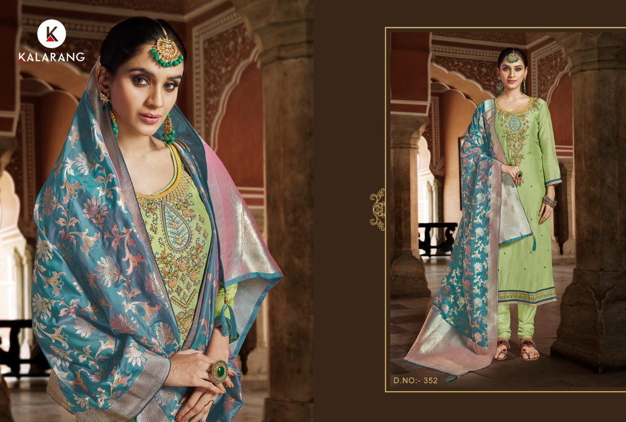 Ardhangini Kalarang Pure Upada Silk Dress Material