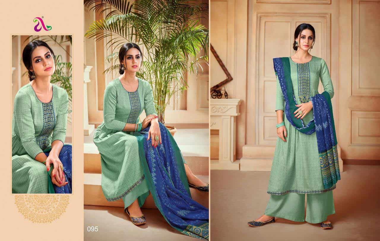 Iznik Silk Cotton Wholesale Salwar Kameez