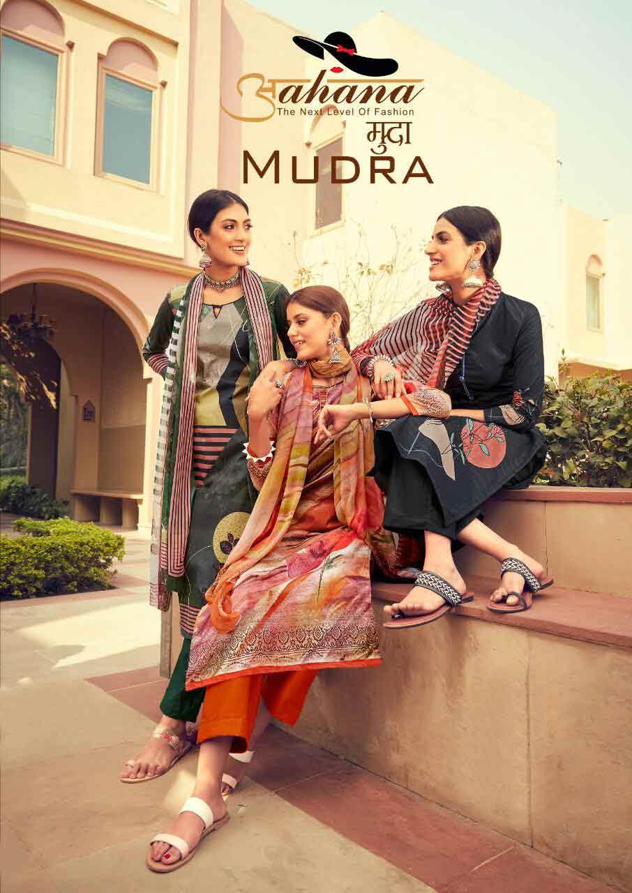 Mudra Cambric Salwar Suits Set Collection