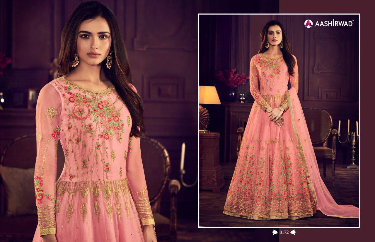 Nafisa Aashirwad Banglori Satin Bridal Anarkali Suits