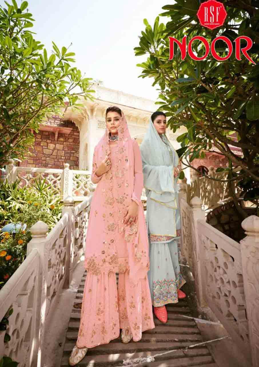 Noor Georgette Salwar Suits Set Manufacturer