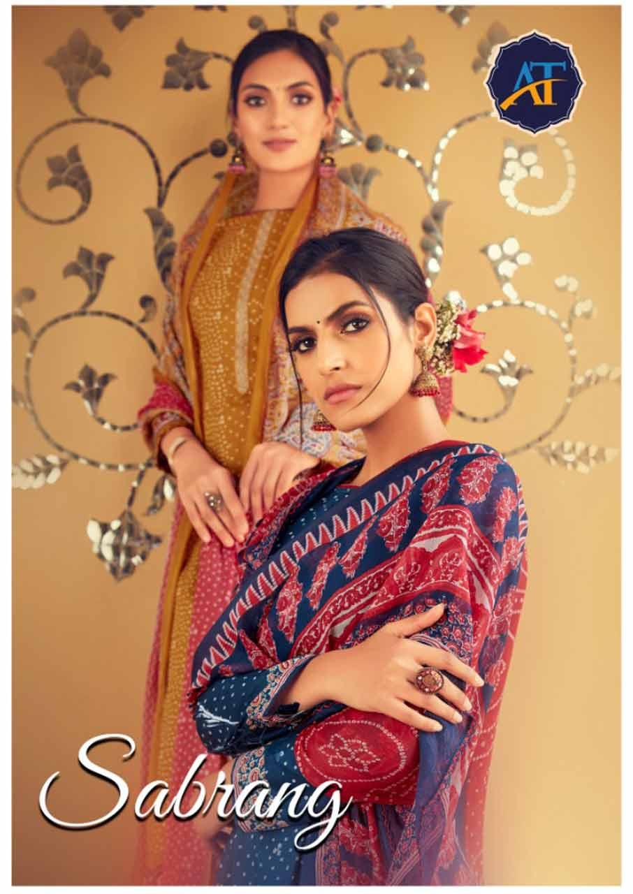 Sabrang Chiffon Dupatta Dress Material Apparels