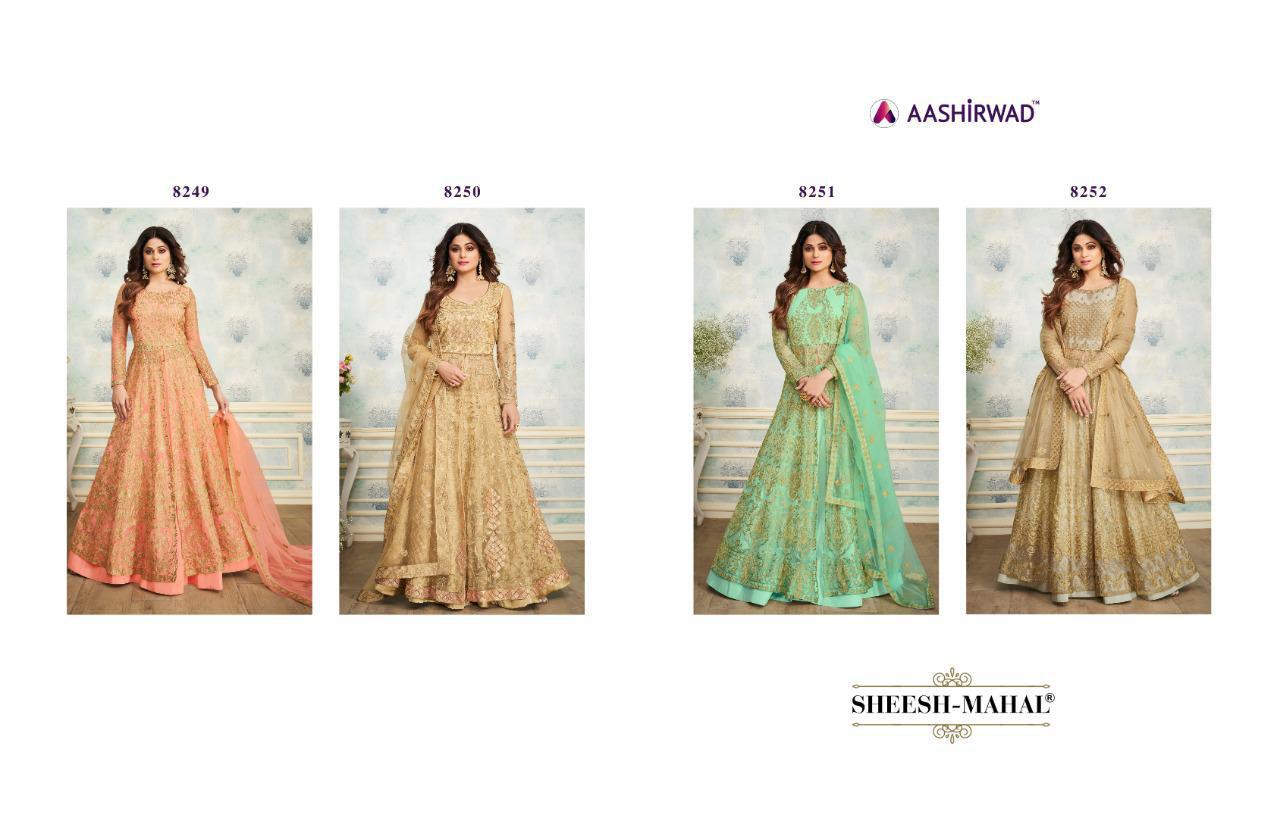 Aashirwad Sheeshmahal Net Indo Western Style Suit