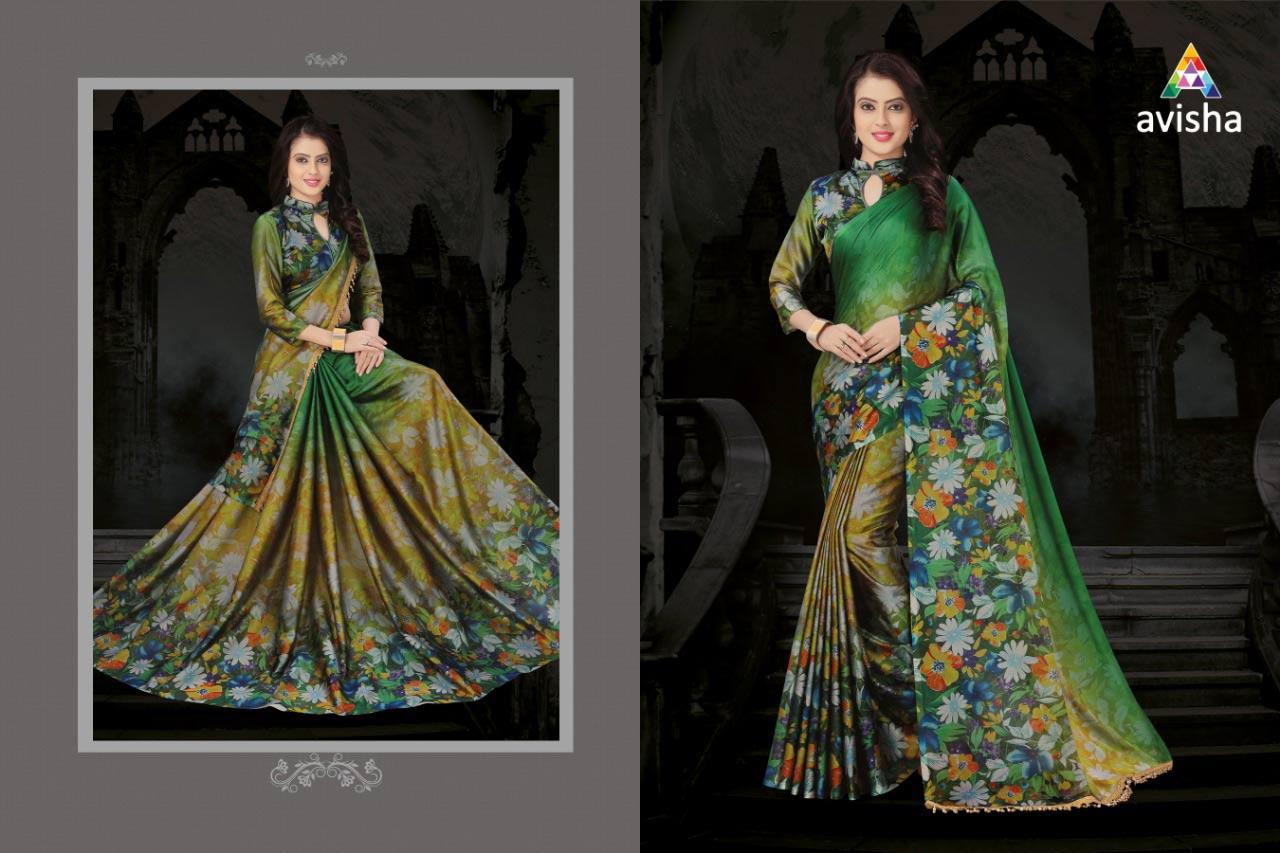 Kajree Avisha Cotton Silk Digital Print Wholesale Sarees