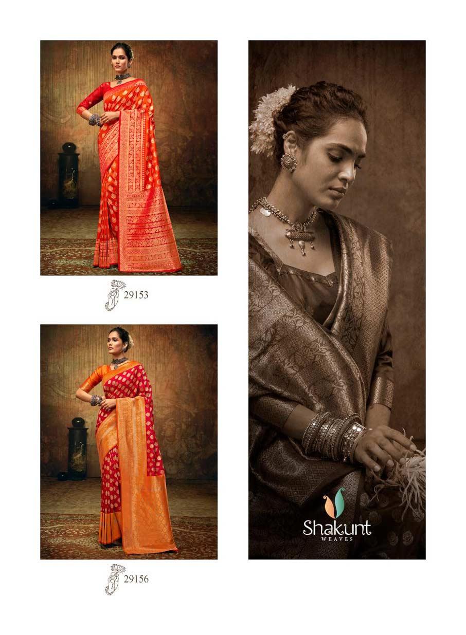Pehchan Art Silk Sarees Catalogue supplier